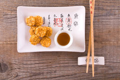 Japanese style snack. Royalty Free Stock Images