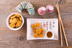 Japanese style snack. Royalty Free Stock Photo