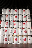 Japanese style of white lantern. Stock Image