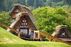 Japanese style. Wood nature green royalty free stock photo