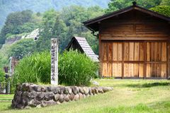 Japanese style. Wood nature green royalty free stock photos