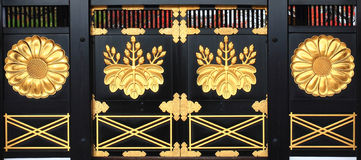 Japanese-Styled Gate Stock Images