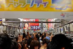 Japanese subway riders Stock Photo