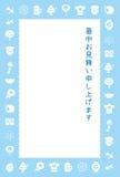 Japanese summer greeting card Royalty Free Stock Image