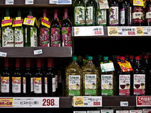 Japanese supermarket Juice Stock Photos