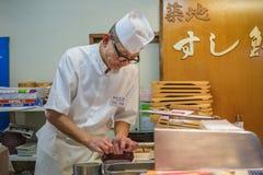 Japanese Sushi Chef Stock Images