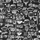 Japanese sushi food seamless background. Hand drawn illustration on dark chalk background. Can be used for menu Stock Photography