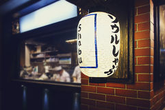 Japanese sushi Restaurant - outdoor detail Stock Images