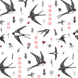 Japanese swallow pattern Royalty Free Stock Photography