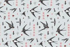 Japanese swallow pattern Royalty Free Stock Image