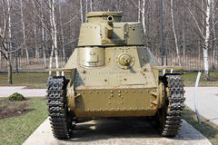 Japanese tank Stock Photography