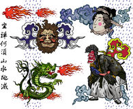 Japanese tattoo design Royalty Free Stock Photos