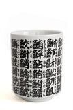 Japanese Tea Cup. A japanese tea cup shot on white background Royalty Free Stock Images