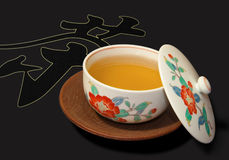 Japanese Tea Layout Template Royalty Free Stock Photo