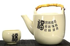 Japanese tea pot and tea cup Royalty Free Stock Photography