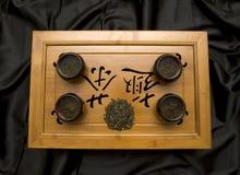 Japanese Tearoom Ceremony Stock Photos