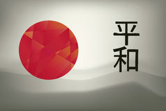 Japanese Template sun. Rer with words peace Stock Images