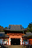 Japanese temple. Part of mountain japanese temple in Nara. Landmark with the moon on a day Royalty Free Stock Photography