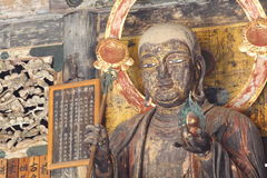 Japanese Temple , Engaku ji Temple Royalty Free Stock Image