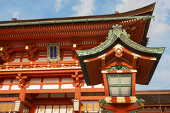 Japanese temple in Kyoto, Japan Royalty Free Stock Photo