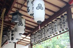 Japanese Temple Lamp. In Kyoto Gosho Stock Photography