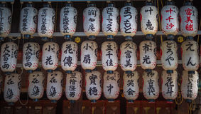 Japanese temple lanterns Royalty Free Stock Photos