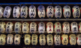 Japanese temple lanterns Stock Photography