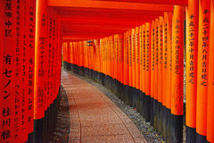 Japanese temple path Royalty Free Stock Photos