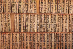 Japanese text pattern Stock Photography