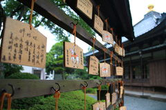 Japanese to pray for blessings in temple Royalty Free Stock Photo