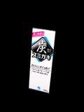 Japanese toothpaste Kobayashi. Royalty Free Stock Image