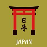 Japanese torii gate in flat style Stock Images