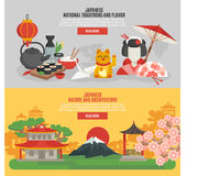 Japanese Tradition Flat Banner Set Royalty Free Stock Images