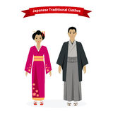 Japanese Traditional Clothes People Royalty Free Stock Photography