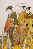 Japanese traditional clothing Stock Photo