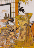 Japanese traditional clothing Royalty Free Stock Photo