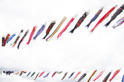 Japanese traditional colorful carp-shaped streamers. In Ohz, Ehime Stock Photos