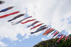 Japanese traditional colorful carp-shaped streamers. In Ohz, Ehime Stock Images