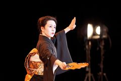Japanese Traditional Dance Stock Images