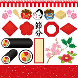 Japanese traditional event on February 3. Royalty Free Stock Images