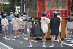 Japanese Traditional Festival Stock Photo