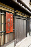 Japanese Traditional House Facade Stock Image