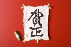 Japanese traditional kite Stock Image