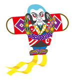 The Japanese Traditional kite Royalty Free Stock Photo