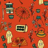 Japanese traditional natioanal symbols vector illustration