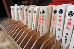 Japanese traditional Toba praying stick. Traditional Toba praying stick which could be categorize into several categories according the field you wish to be Royalty Free Stock Photography