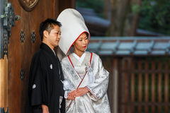 Japanese Traditional Wedding Ceremony Royalty Free Stock Images
