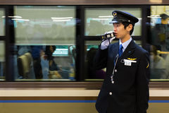 Japanese Train Conductor Royalty Free Stock Photo