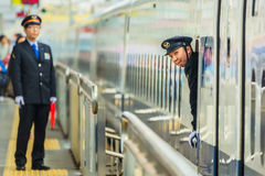 Japanese Train Conductor Royalty Free Stock Photos