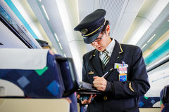 Japanese Train Conductor Stock Photo